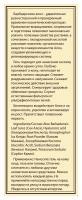 DNC Набор гелей для лица: Экстракт Ягод ГОДЖИ и Гель АЛОЭ(2х20мл)