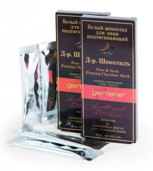 Шоколад для лица подтягивающий, 4х7,5 мл, Gemene