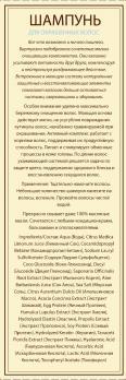 DNC Набор: шампунь для Окрашен, Активатор для тонких и окрашенных волос, Филлер (350 мл; 2х3х15мл)