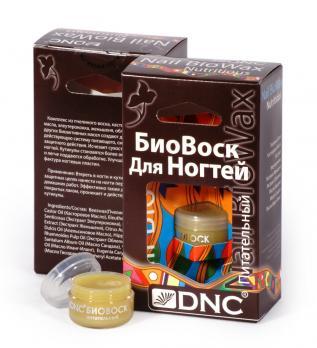 DNC  Биовоск  д/ногтей питательный, набор из 2 шт, 6мл