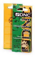 DNC МАСКА для проблемной кожи лица, набор из 2 шт, 3*15 мл