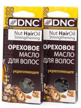 DNC  Масло ореховое для волос (укрепляющее), набор из 2 шт 3*15г