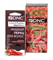 DNC Набор для волос: Красный перец от выпадения волос сухой + Жидкий перец для волос