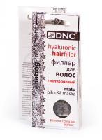 DNC Филлер для волос, набор из 2 шт 3x15 мл