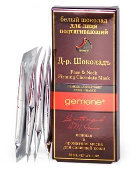 """Масло КАЯПУТ для волос, 55 мл спрей + Масло косметическое """"Шоколад для лица подтягивающий"""""""