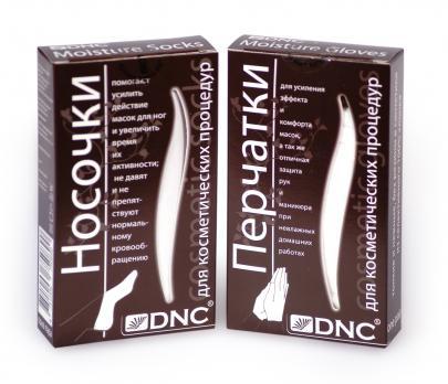 Набор: Футболка + DNC перчатки и носочки для косметических процедур