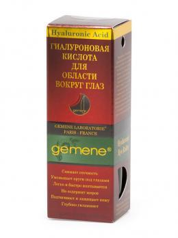 Gemene Гиалуроновая кислота для области вокруг глаз,12 мл,