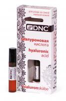 гель dnc гиалуроновая кислота