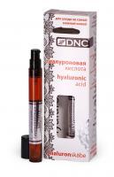 гиалуроновая кислота +для лица dnc