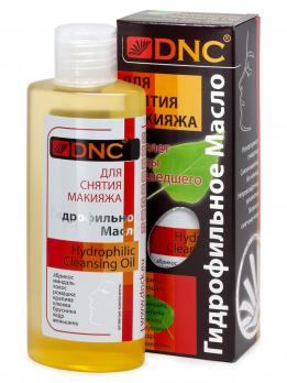гидрофильное масло dnc купить