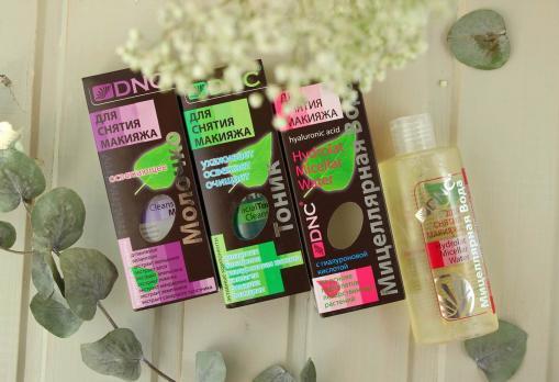 DNC Молочко для снятия макияжа освежающее 170 мл.