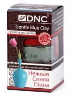DNC Нежная Синяя Глина