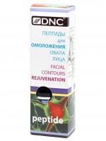 DNC  Пептиды для омоложения овала лица