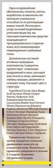сыворотка экстракт улитки 10 мл dnc