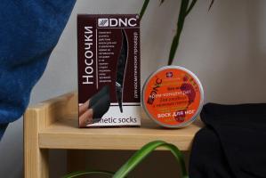 DNC Крем-концентрат, воск для ног для гладких и нежных пяточек, 80 мл