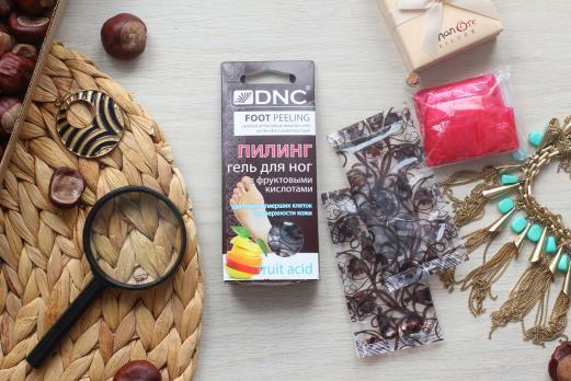 DNC Гель для ног с фруктовыми кислотами (пилинг), 2х20 мл