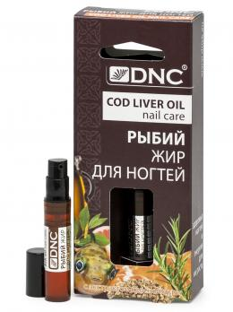 DNC Рыбий жир для ногтей, 3 мл, + Подарок ( Сюрприз )