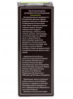 масло +для ресниц dnc тонирующее отзывы