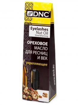 Ореховое масло  DNC для ресниц укрепляющее