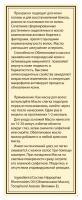 DNC Масло Облепиховое