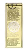 dnc масло арганы отзывы 1
