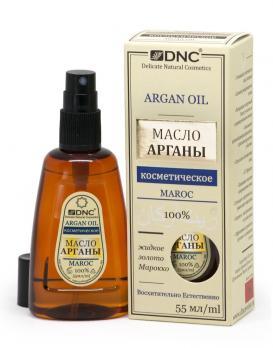 dnc масло арганы отзывы