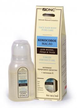 кокосовое масло +для волос dnc