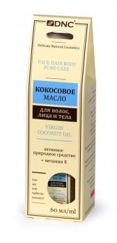 Кокосовое масло DNC для волос, лица и тела