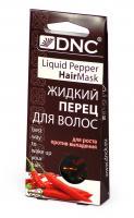 DNC Жидкий перец для волос