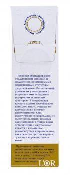 Гиалуроновая Кислота и Коллаген LOr