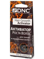 dnc активатор