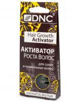 DNC Активатор роста Для сухих и нормальных волос