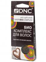 dnc биокомплекс против сечения волос