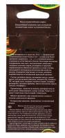 Dnc биокомплекс для улучшения блеска волос