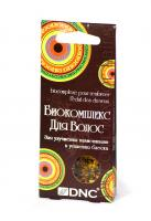 Dnc биокомплекс для улучшения пигментации и блеска волос