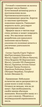 DNC каяпут