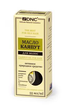 DNC масло каяпут для волос