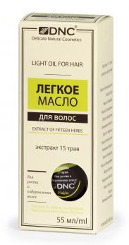 DNC Легкое масло для волос