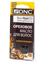 DNC Масло ореховое для волос Укрепляющее