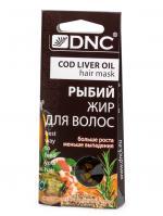 DNC Рыбий жир для волос