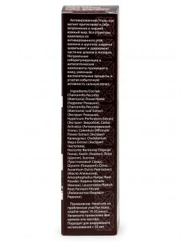 Активированный Уголь DNC – Маска для очистки пор для проблемной кожи, для тинэйджеров, 50мл, туба