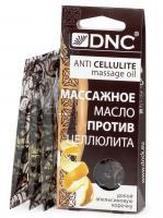 Масло против целлюлита, Массажное, DNC