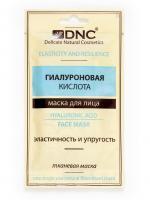 Тканевая маска Гиалуроновая кислота DNC, 15 мл