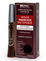 Черное ямайское касторовое масло для ресниц DNC, 10 мл